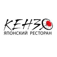 Кензо