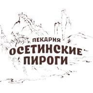 Пекарня Осетинские Пироги лого