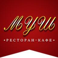 Форель по-армянски Фото
