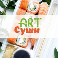 Art суши
