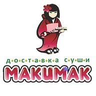 Макимак