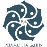 Роллы на Дону
