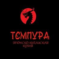Темпура