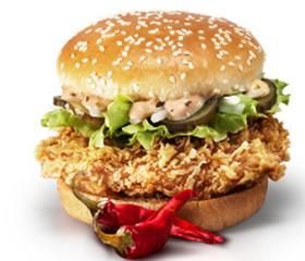 Острый шефбургер - Фото