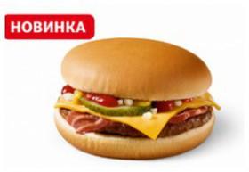 Чизбургер с беконом - Фото