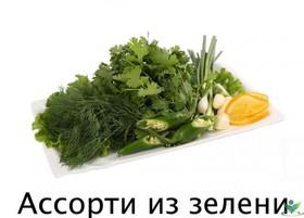 Ассорти зелени - Фото