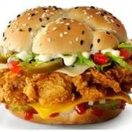 Темный бургер ржаной Фото