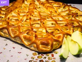 Пирог с яблоками - Фото