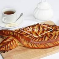 Пирог с сельдью (заказ за сутки) Фото