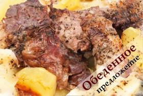 Обед по-грузински - Фото