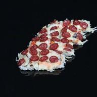 Суши-пицца пепперони Фото