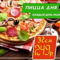 Пицца дня Фото