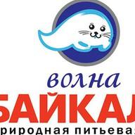 Волна Байкала Фото