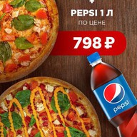 2 пиццы + Пепси 1 л Фото
