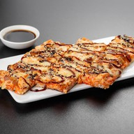 Суси пицца с рыбой Фото