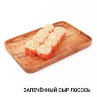 Запеченный сыр лосось Фото