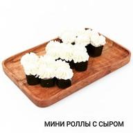 Мини ролл с сыром Фото