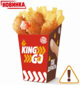 King Go креветки - Фото
