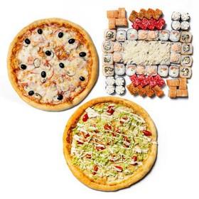 Сет Король суши + 2 пиццы - Фото