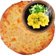Хачапури сырная картошечка Фото