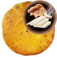 Осетинский пирог с курочкой и сулугуни Фото