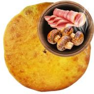Осетинский пирог с ветчиной, грибами Фото
