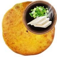 Осетинский пирог с зеленым лучком,сыром Фото