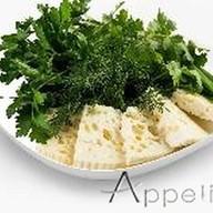 Сыр с зеленью Фото