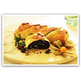 Пирог с маком и грецким орехом - Фото
