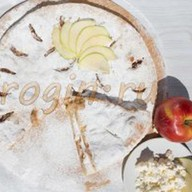 Осетинский творожный пирог с яблоками Фото
