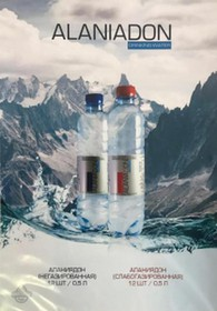 Минеральная вода АланияДон - Фото