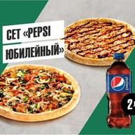 Pepsi юбилейный Фото