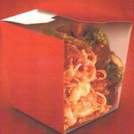 Рисовая лапша с говядиной Фото