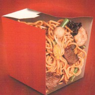 Яичная лапша с говядиной Фото