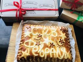 Пирог с капустой и надписью - Фото