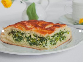 Пирог с зеленым луком - Фото