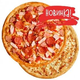 Две пиццы сет - Фото