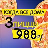 3 пиццы за 988 Фото