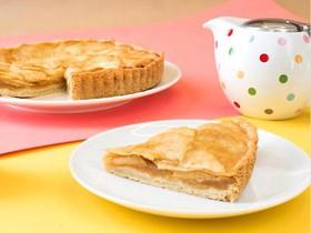 Тарт с яблоком и миндальнымии лепестками - Фото