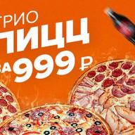 Трио пицц Фото