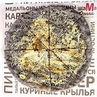 Фокаччо с чернилами каракатицы и сыром Фото