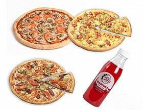 Комбо 3 пиццы + морс 0,5 л - Фото