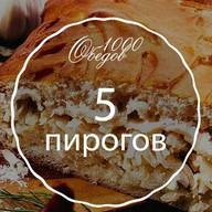 Набор 5:0 Фото