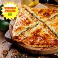 Хачапури сырное со шпинатом Фото