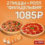 Fish&Pizza Фото