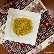 Желтый салат Фото