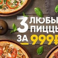 3 большие пиццы Фото