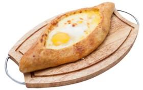 Хачапури по-аджарски с яйцом лодочка - Фото