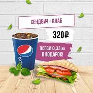 Сэндвич клаб + пепси 0,33 л (самовывоз) Фото
