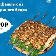 Шашлык куриное бедро 1 кг Фото